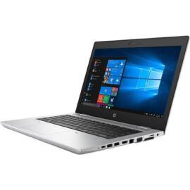 "HP ProBook 640 G2 14""/Intel Core i5-6200U/4GB/500GB/Int. VGA/Win10 Pro/fekete laptop + dokkoló"